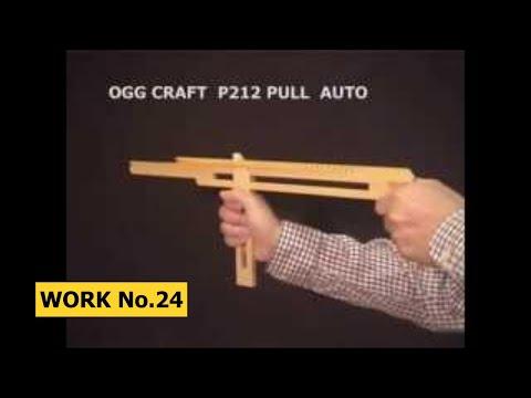 25 rounds PULL-AUTO Rubber Band Sub Machine Gun/ oggcraft.jp
