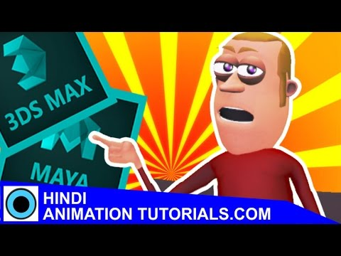 Which Software is better 3Ds Max or Maya [Q&A Part_01] HINDI