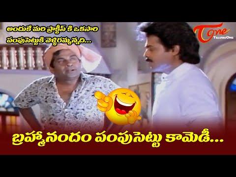 Brahmanandam Comedy Scenes | Telugu Movie Comedy Scenes | TeluguOne