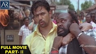Video Jai Sambasiva Full Movie | Part 2/2 | Arjun Sarja, Saikumar, Pooja Gandhi | AR Entertainments download in MP3, 3GP, MP4, WEBM, AVI, FLV January 2017