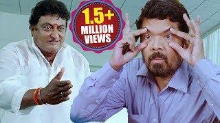 Video Prudhvi Raj And Posani Krishna Murali Comedy Scenes | Volga Videos MP3, 3GP, MP4, WEBM, AVI, FLV Januari 2019