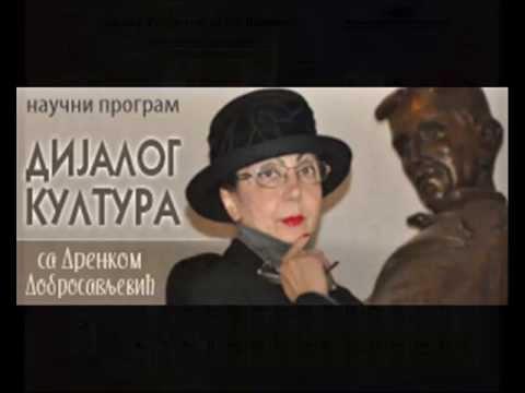 Дијалог култура: Форензичка хемија, профајлинг и зелена хемија на ПМФ у Новом Саду