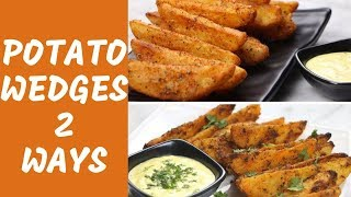 2 Ways Potato Wedges Recipe How To Make Deep fried & Without Oven Baked Potato Wedges  Potato Wedges