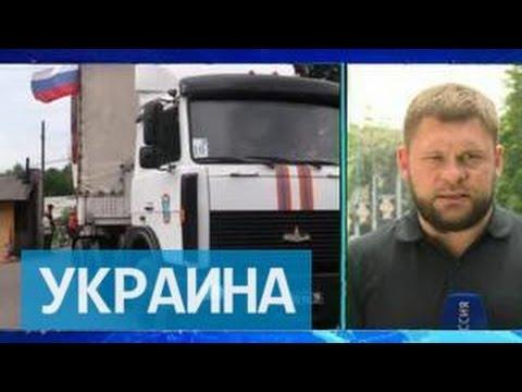 Мука, крупы, лекарства: что привезли в Донбасс из России