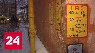 """""""Газовая атака"""" на жилой дом: что случилось в Подольске"""