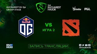 OG vs SkrPap, PGL Major EU, game 2 [Adekvat, LighTofHeaveN]