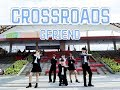 여자친구 GFRIEND - 교차로 (Crossroads) Dance Cover