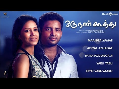 Oru Naal Koothu Official Trailer | Dinesh | Mia George | Tamil Movie Updates