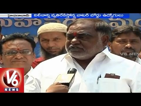 Hyderabad Water Board employees protesting against merging in GHMC 05032015
