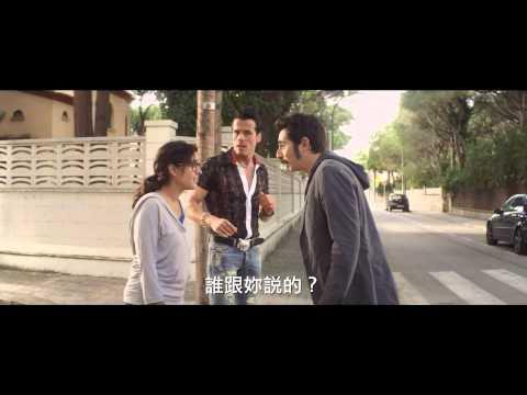 《進擊的剩女》中文預告