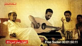 Video Invoking Revolution -   دعوة للثورة   -   يوسف الموصلي MP3, 3GP, MP4, WEBM, AVI, FLV Agustus 2018