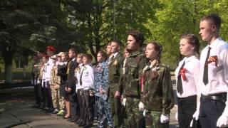 Школьники Серпуховского района сыграли в Зарницу