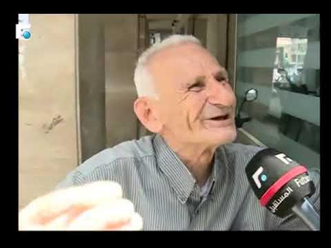 كلمة اليوم - بحبك يا لبنان