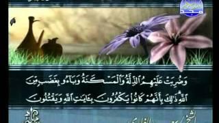 المصحف المرتل 01 للشيخ سعد الغامدي  حفظه الله