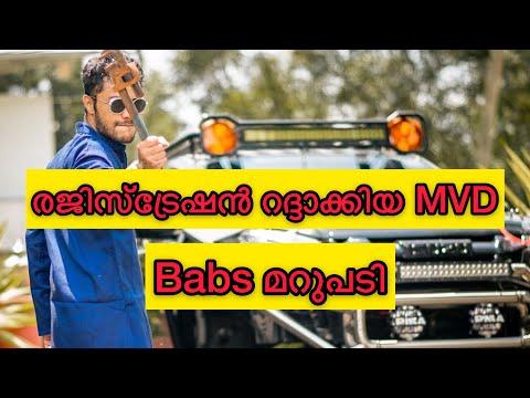 Monster truck രജിസ്ട്രേഷൻ റദ്ദാക്കിയ MVD ഉള്ള motographer babs  മറുപടി