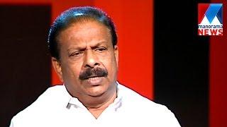 Video K Sudhakaran In Nerechowe | Old Episode | Manorama News MP3, 3GP, MP4, WEBM, AVI, FLV Februari 2019