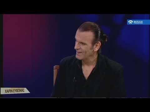 """Χάριν Ευφωνίας : """"Ηχοληψία στην Colubia 1962 – 1984"""" (09/02/2019)"""
