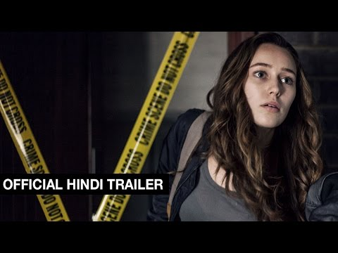Friend Request - Official Hindi Trailer