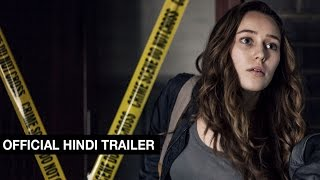 Nonton Friend Request - Official Hindi Trailer Film Subtitle Indonesia Streaming Movie Download