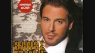 Download Lagu Thanos Tzanis Apousiazo (NEW SONG) Mp3