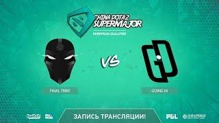 Final Tribe vs Going In, China Super Major EU Qual, game 2 [GodHunt]