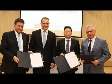 Κύπρος: Υπογράφηκαν τα συμβόλαια για κατασκευή υποδομών του φυσικού αερίου…