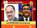 Super 100: CBI director Alok Verma meets PM Modi amid the bribery allegations - Video