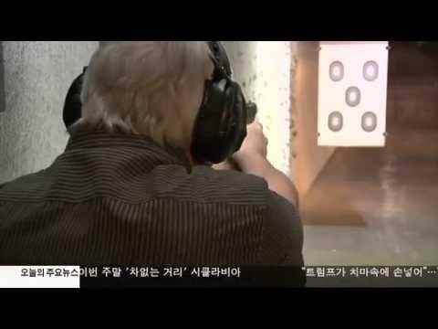 어린이 총기사고 사망 '이틀에 1명' 10.14.16 KBS America News