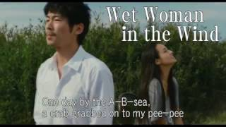 Nonton Wet Woman In The Wind Trailer | SGIFF 2016 Film Subtitle Indonesia Streaming Movie Download