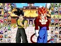 Dragon Ball Z Game DOWNLOAD