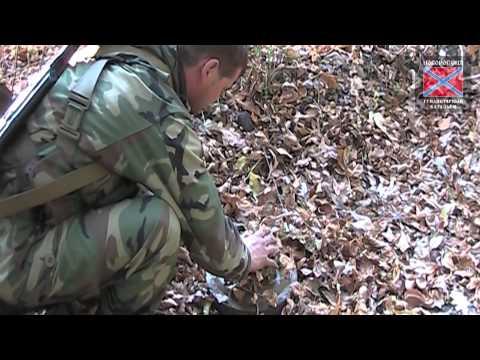 Разминирование оставленных украинскими карателями