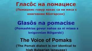 Download Lagu Rositse mari hubava - Pomak Traditional Song Mp3