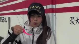 2代目アングラーズアイドルのそらなさゆりがアマダイ釣りに挑戦。今回は新釣法「ディギング」で攻めの釣りを披露。実釣は相模湾(腰越港・池田丸にて)で9月中旬に行った。後半は「ディギング」について解説もあるぞ!サニーhttp://sany32.com池田丸http://www5c.biglobe.ne.jp/~ikeda-m/週刊つりニュースhttp://tsurinews.co.jp