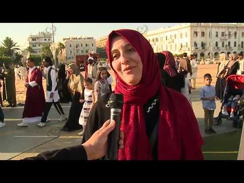 الليبيون يتبادلون التهاني بمناسبة عيد الفطر المبارك