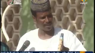 Video ناجي حسين - مشــاركة عيــد الاستقلال الـ 61 - قنـاة الخرطوم MP3, 3GP, MP4, WEBM, AVI, FLV Agustus 2018