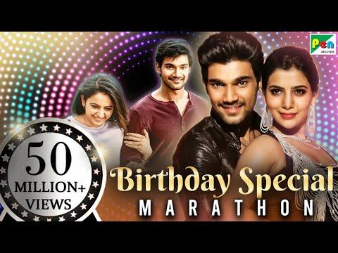 Birthday Special | Bellamkonda Back to Back Action Movies | Jaya Janaki Nayaka Khoonkhar, Mahaabali
