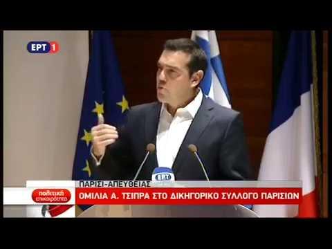 Αλ. Τσίπρας: Η Ευρώπη θα έχει μέλλον μόνο στηριγμένη στους λαούς της