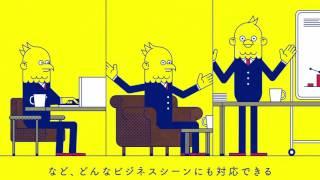 Café Salvador promo (Japanese)