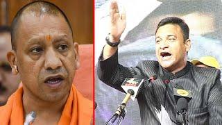 Video Akbaruddin Owaisi Strong Reaction Against C.M, U.P. Yogi Adityanath' Nifty Remark   BBN NEWS MP3, 3GP, MP4, WEBM, AVI, FLV Maret 2019