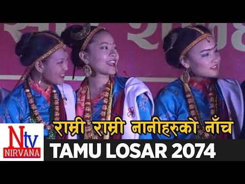 (Tamu Losar 2074 Live Dance Collection...25 min.)