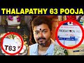 Thalapathy 63 Officially Kick Starts With Pooja | Thalapathy Vijay | Atlee | Hot Tamil Cinema News