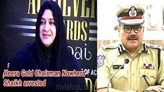 Video Heera Groups Nowhera Shaik Got Arrested | Hyderabad Police Press Meet | MP3, 3GP, MP4, WEBM, AVI, FLV Oktober 2018