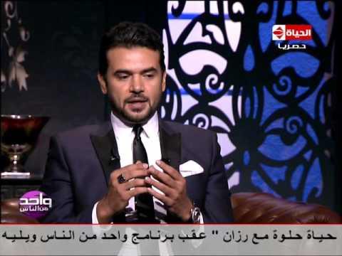 شاهد- سامو زين: أنا لا أشبه عمرو دياب ولا أي من مطربي جيلي سيكون مثله