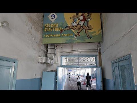 ΔΟΕ: Πιθανή η αφαίρεση μεταλλίων από Ρώσους αθλητές λόγω ντόπινγκ