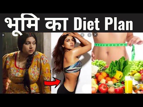 अगर पाना है भूमि पेडनेकर जैसा फिगर तो अपनाये ये डाइट प�लान  Bhumi Pednekar Diet Plan For Weight Loss