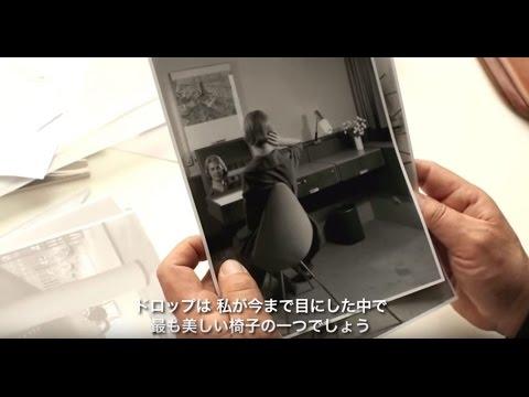 Arne Jacobsen – Japanese