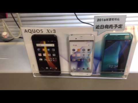 Sharp Aquos Xx 3 and Zeta with NTT Docomo and SoftBank model