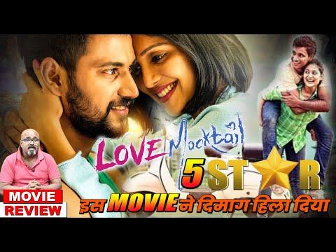 Love Mocktail MOVIE HINDI REVIEW | Darling Krishna | Milana Nagaraj | Raghu Dixit | Sri Crazymindzz