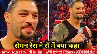 Nonton Roman Talk in Hindi - Roman Reigns Returns ! WWE Monday Night Raw 25 February 2019 Highlights Film Subtitle Indonesia Streaming Movie Download