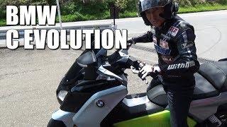 BMWの電動スクーターはメチャ速いぞ!C evolution|丸山浩の速攻バイクインプレ